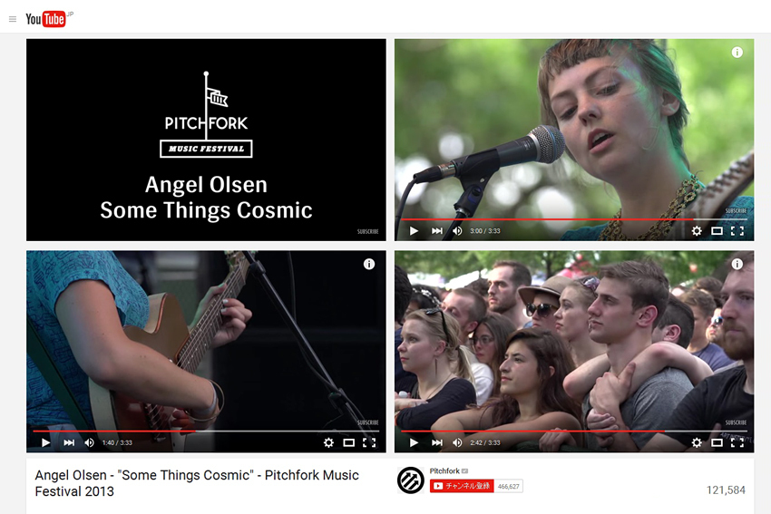 AngelOlsen-PitchforkMusicFes-2013-Capture.jpg