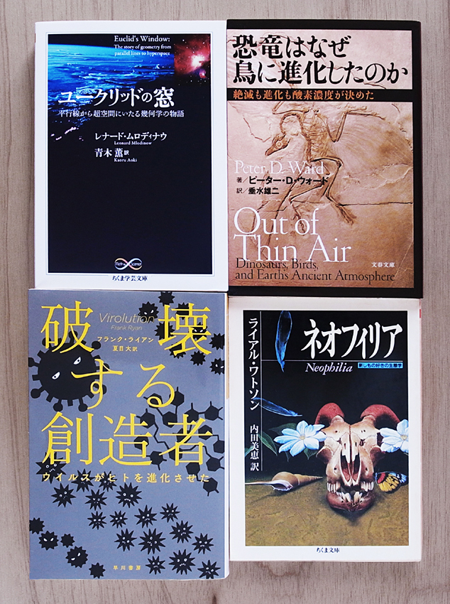 Books-Nov-2015.jpg