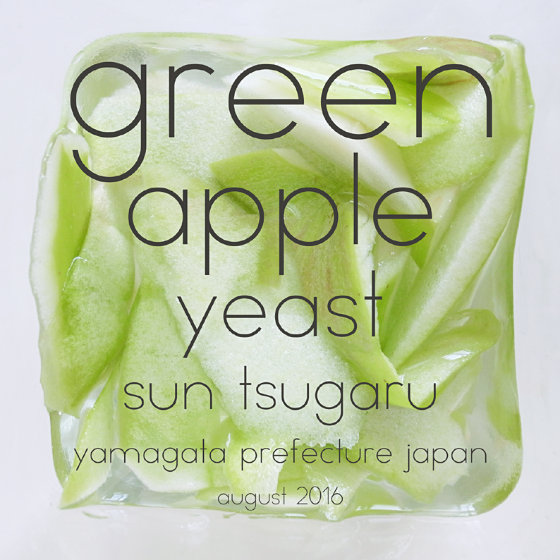 GreenAppleYeast-Aug-2016.jpg