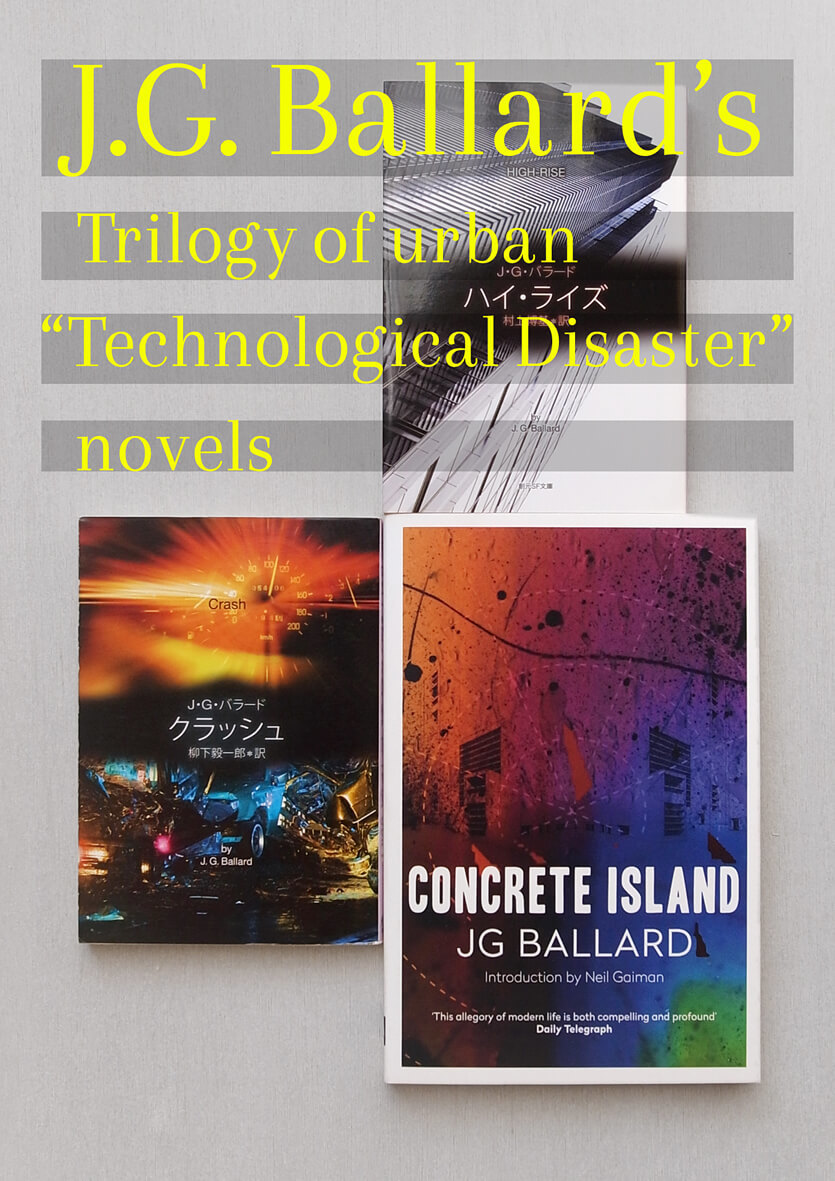 JG.Ballard-Crash-Concrete-Highrise-trilogy.jpg